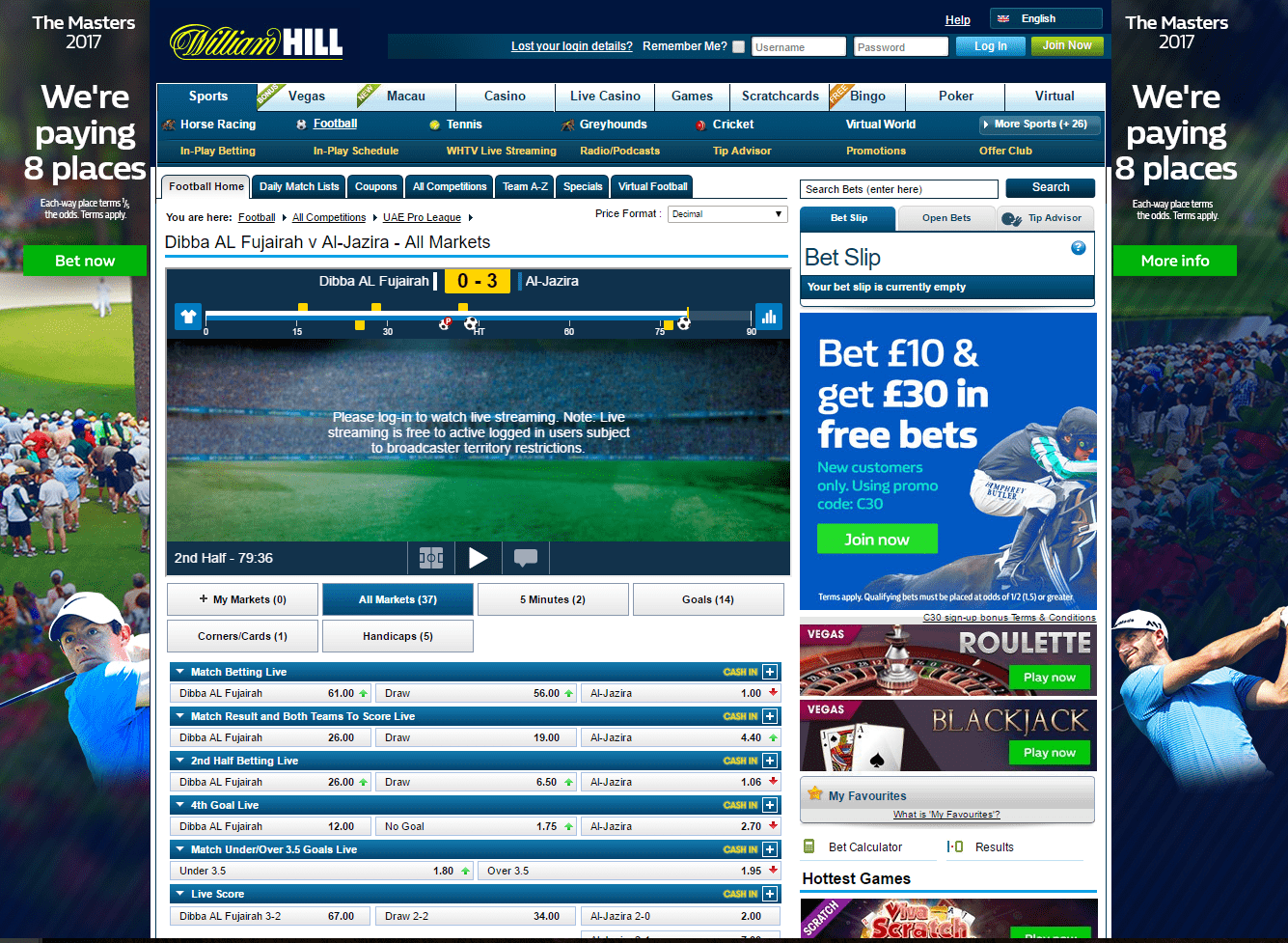William Hill-5